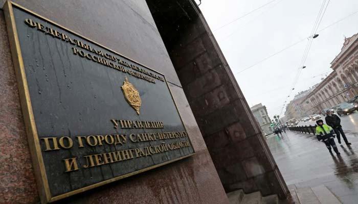 روسی تاریخ میں سب سے بڑی انٹیلی جنس ڈیٹا لیک
