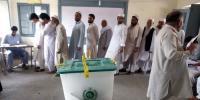 قبائلی اضلاع انتخابات، تمام نتائج آگئے