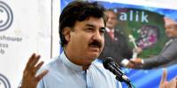 'قبائلی عوام نے PTI کےحق میں فیصلہ دیا'