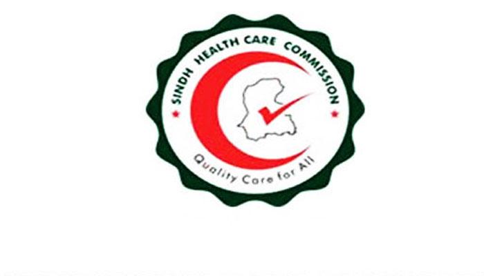 متعدی امراض سے نمٹنے کیلئے  ہیلتھ کیئر کمیشن اور میڈیکل سوسائٹی میں معاہدہ