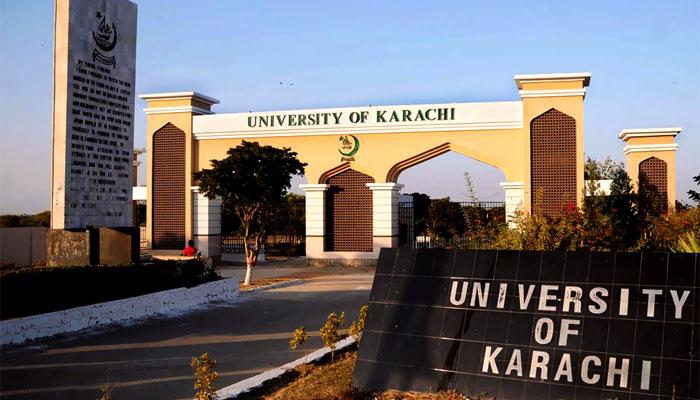 جامعہ کراچی اور یونیورسٹی آف ایجوکیشن لاہور میں مفاہمت کی یاد داشت پر دستخط