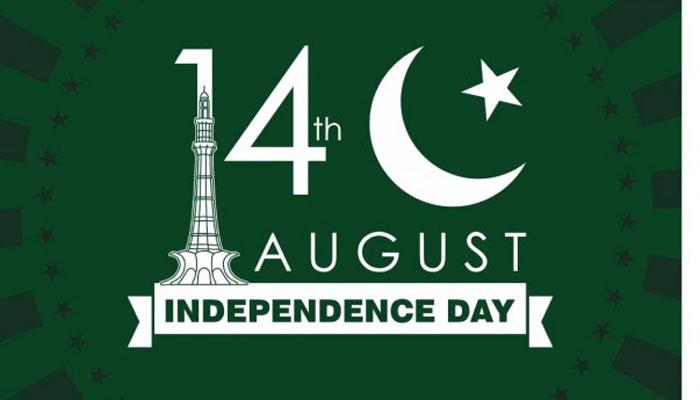 جشن آزادی پر وطن کی حفاظت کاعزم کیا جائے ، ڈاکٹر ولی اللہ دل