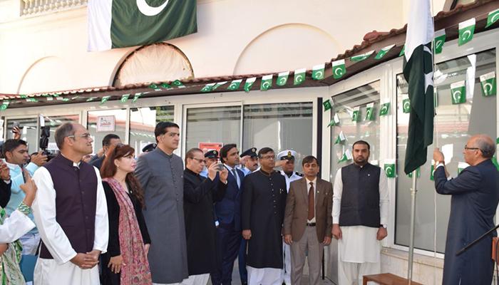 سفارتخانہ پاکستان پیرس میں یوم آزادی کی تقریب