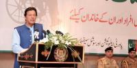 'پاکستان ایشین ٹائیگر نہیں ریاست مدینہ کے اصولوں پر عمل کیلئے بنا'