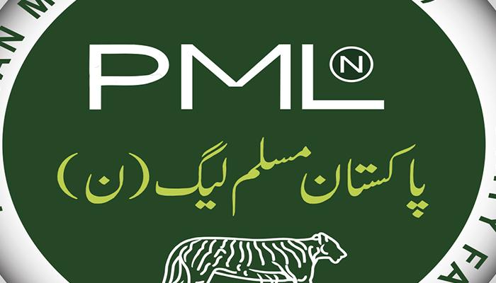 مسلم لیگ (ن) ڈسٹرکٹ ملیر کا اجلاس
