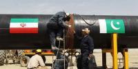 گیس پائپ لائن'ایران نے ثالثی عدالت جانے سے متعلق نوٹس واپس لے لیا