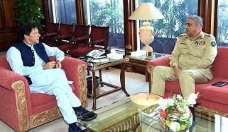'اب بھارت سے مذاکرات نہیں ہونگے'