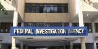 ایف آئی اے نے سابق جج ارشد ملک کو ایک اور سوالنامہ بھیج دیا