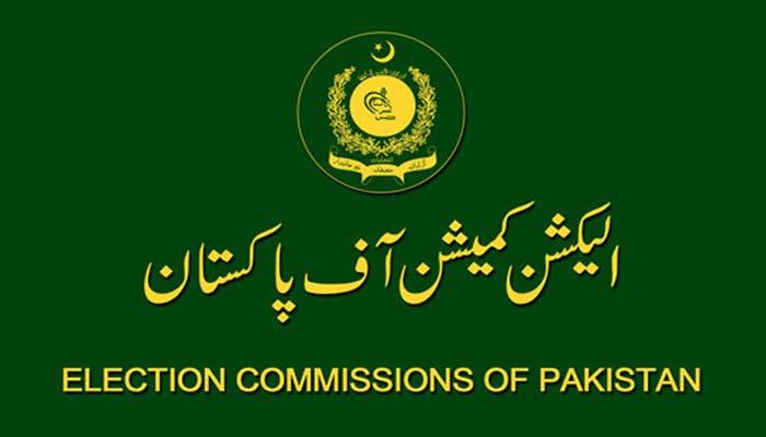 پہلی مرتبہ وکلاء الیکشن کمیشن ارکان میں شامل