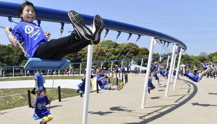جاپان، دنیا کا سب سے بڑا جھولا پارک میں نصب،گنیز بک میں درج
