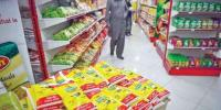 Ghee Oil And Tea Prices Rise At Utility Stores