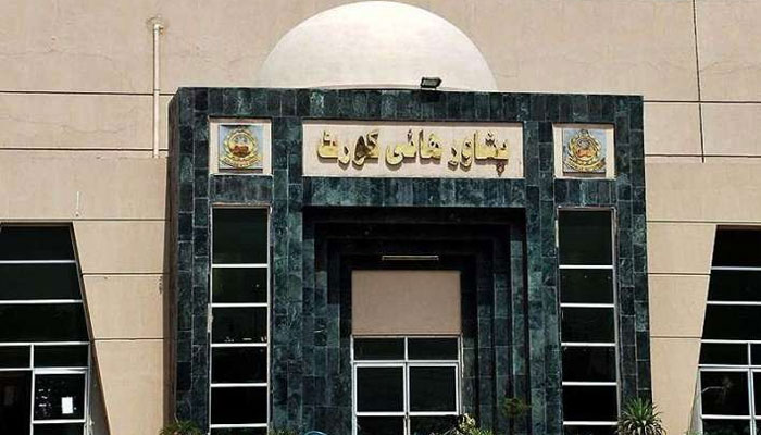 پشاور ہائیکورٹ، یونیورسٹی کیخلاف طالبہ کی بار بار فیل کرنے کی درخواست خارج