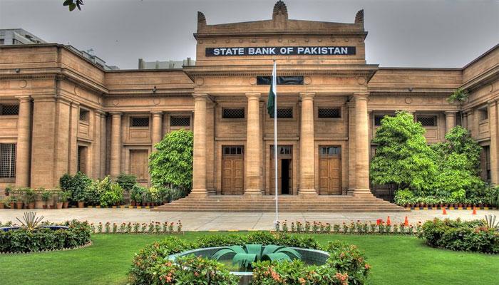 اسٹیٹ بینک زری پالیسی 16 ستمبر کو جاری کرے گا