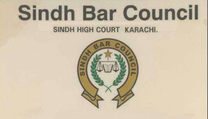 سندھ بار کونسل کی وفاقی حکومت کے سپریم جوڈیشل کونسل کو بھجوائے گئے صدارتی ریفرنس کیخلاف سپریم کورٹ میں درخواست