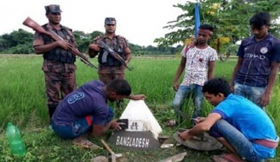 Bangladesh Removes Pakistans Engraved Label On Border Pillars