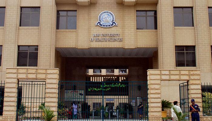 ڈاؤ میڈیکل یونیورسٹی نے پی ای ایم ڈی سی کی ایڈوائزی کمیٹی کو غیر قانونی قرار دیدیا