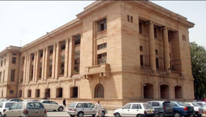 شہری کے پلاٹ پر تھانہ، عدالت نے پولیس حکام سے تفصیلات طلب کر لیں