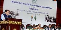 'مقبوضہ کشمیر کے لوگ پاکستان کی طرف دیکھ رہے ہیں'