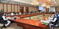 وزیراعظم وزراء کیساتھ معاہدہ، کارکردگی اور اہداف کا تعین کرینگے