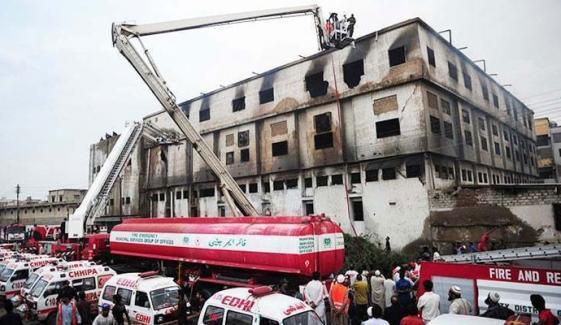 Sahnia Baldia Factory Case Sensational Revelations Of Factory Owner