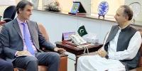 آئی ایم ایف کے وفد کی وفاقی وزیر پاور عمر ایوب سے ملاقات