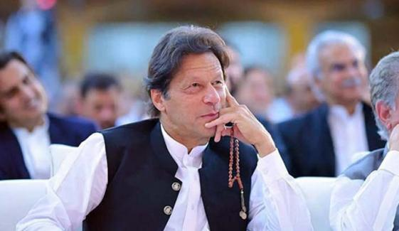 Mansoor Afaq Column 22 9 2019