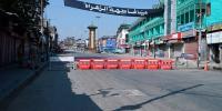 مقبوضہ کشمیر میں کرفیو کا 48 واں روز
