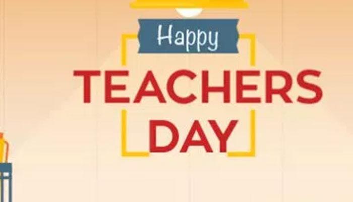 الخدمت آرفن کیئر کے تحت مختلف اسکولوں میں عالمی یوم اساتذہ منایا گیا