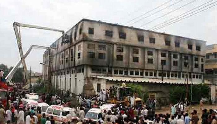 سانحہ بلدیہ فیکٹری کیس کی سماعت ملتوی، گواہی کیلئے ایس ایس پی کو نوٹس