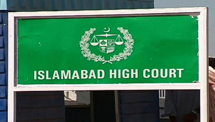 سوشل میڈیا پر جھوٹی خبروں کا پروپیگنڈہ اور کوئی احتساب نہیں، چیف جسٹس اسلام آباد ہائیکورٹ