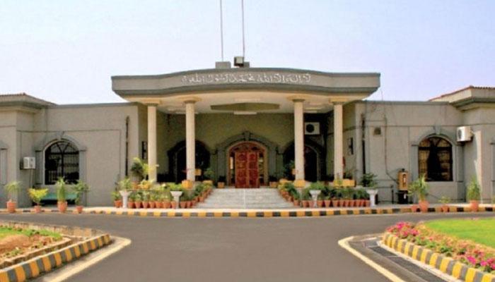 اسلام آباد ہائیکورٹ، آزادی مارچ روکنے کیلئے درخواست قبل از وقت قرار