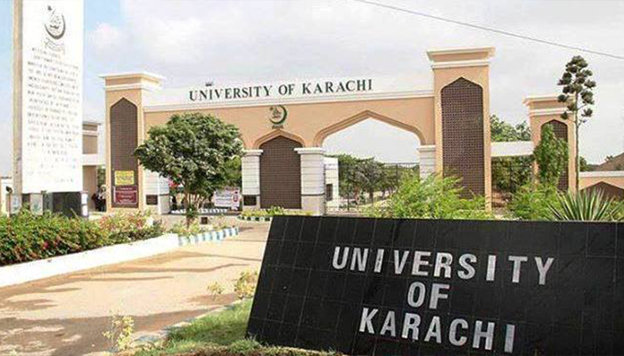 اسسٹنٹ پروفیسر ڈاکٹر فوزیہ ناز شعبہ ابلاٖغ عامہ جامعہ کراچی کی سربراہ مقرر