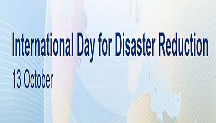 دنیا بھر میںقدرتی آفات سے بچائو کا دن منایا گیا