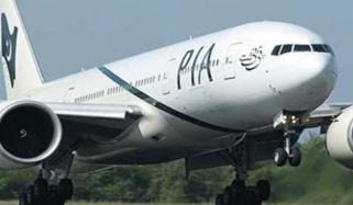 Pia In Crisis But Designation Of Employee Upgrading
