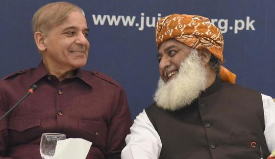 Many Things Have Settled Between Jui F And Pmln