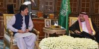 سعودی عرب، ایران دوستی مشن