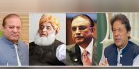 Irshad Bhatti Column 17 10 2019