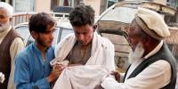 افغانستان، نماز جمعہ کے دوران مسجد میں دھماکا، 62 نمازی شہید