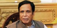 Pervaiz Elahi Apologizes For Attending First Meeting Of Government Committee