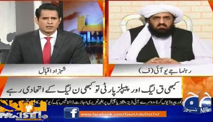 مولانا کا مسئلہ اقتدار نہیں الیکشن میں مسلسل دھاندلی ہے، حمد اللہ