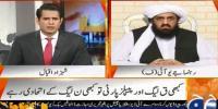 مولانا کا مسئلہ اقتدار نہیں الیکشن میں مسلسل دھاندلی ہے، حمداللّٰہ