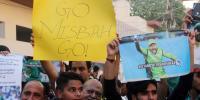 Demonstration In Favor Of Sarfraz In Karachi