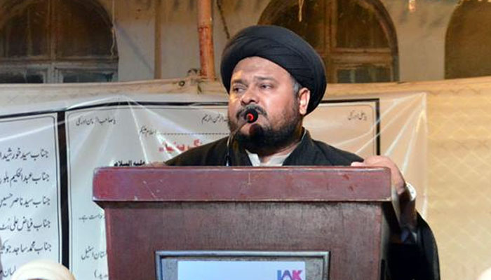 امت مسلمہ باہمی اتحاد و یگانگت کو فروغ دے،شیعہ علماء کونسل پاکستان