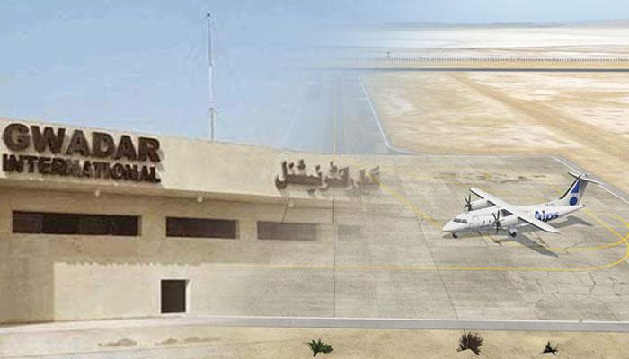 گوادر نیو انٹر نیشنل ایئر پورٹ کی تعمیر کیلئے اقدامات شروع