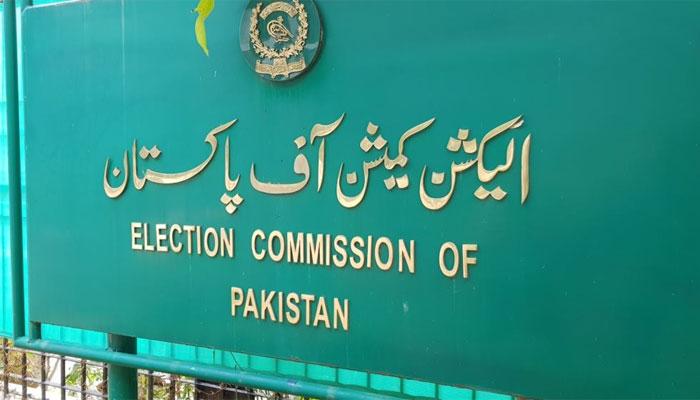 آزادی مارچ کا نتیجہ: الیکشن کمیشن اسامیاں خالی ہونے سے غیر فعال