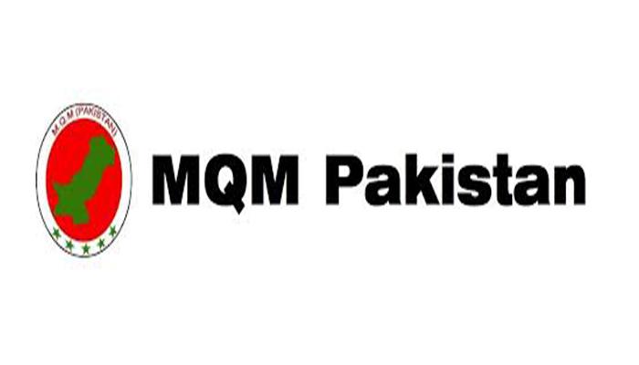 اچانک ہونے والی مہنگائی نے عام آدمی کے ہوش اڑا دیئے، متحدہ پاکستان