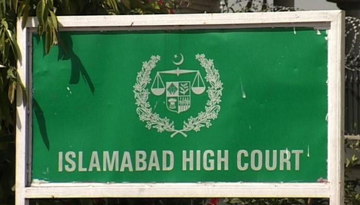 اسلام آبادہائیکورٹ میں دوسر ے صوبےکے جج کی نامزدگی پر اعتراض ، قرار داد پیش