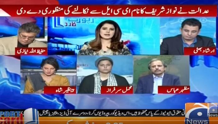 حکومت کو لاہور ہائیکورٹ کا فیصلہ چیلنج نہیں کرنا چاہئے، تجزیہ کار