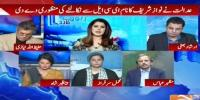 Government Should Not Challenge Lahore High Court Decision Analysts