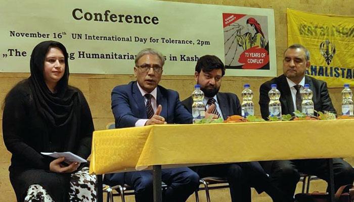 عالمی برادری مقبوضہ کشمیرمیں انسانی حقوق کی پامالیاں بندکروانےکیلئے کرداراداکرے،علی رضاسید